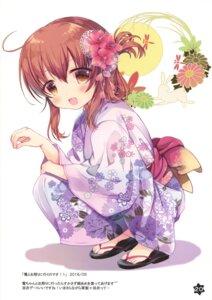 Rating: Questionable Score: 16 Tags: chocolate_addiction inazuma_(kancolle) kantai_collection loli mitsuki_ponzu yukata User: Radioactive