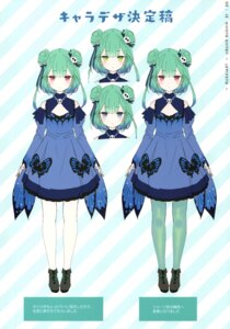 Rating: Questionable Score: 12 Tags: character_design hololive kamikire_basami uruha_rushia yasuyuki User: Arsy