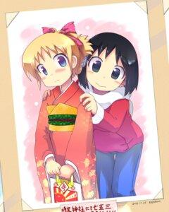 Rating: Safe Score: 13 Tags: hakase kazuboh kimono nichijou shinonome_nano User: Radioactive