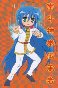 Rating: Safe Score: 2 Tags: izumi_konata lucky_star User: Phoenix
