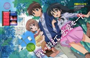 Rating: Safe Score: 10 Tags: hiyamizu_yukie sakai_yuuji shakugan_no_shana shana yoshida_kazumi User: vita