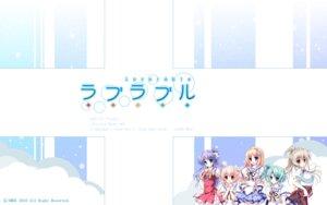 Rating: Safe Score: 11 Tags: aizawa_kaho ame_to_yuki himeno_tsugumi hinata_momo kotomiya_chinatsu loverable saegusa_nanako seifuku smee wallpaper yanase_satsuki User: maurospider
