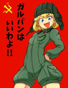 Rating: Safe Score: 12 Tags: aono3 girls_und_panzer katyusha uniform User: NotRadioactiveHonest