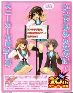 Rating: Safe Score: 1 Tags: asahina_mikuru crease ito_noizi nagato_yuki seifuku suzumiya_haruhi suzumiya_haruhi_no_yuuutsu User: 样样精通