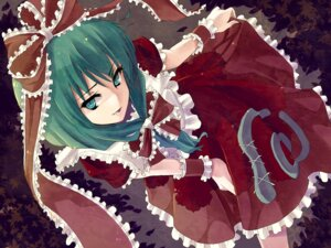 Rating: Safe Score: 16 Tags: dress kagiyama_hina touhou User: Poubelle