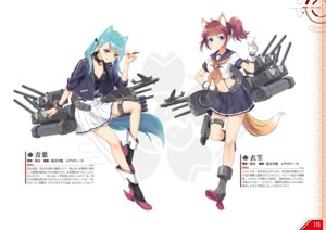 Rating: Safe Score: 8 Tags: animal_ears aoba_(azur_lane) azur_lane heels kinugasa_(azur_lane) kisetsu kitsune seifuku tail User: Twinsenzw