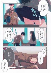Rating: Safe Score: 9 Tags: 40hara seifuku skirt_lift sweater User: kiyoe