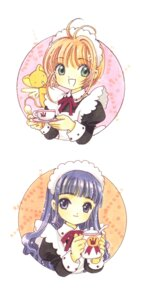 Rating: Questionable Score: 3 Tags: card_captor_sakura clamp daidouji_tomoyo kinomoto_sakura User: Omgix