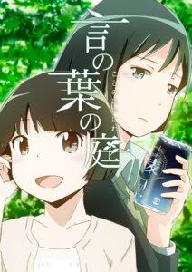 Rating: Safe Score: 7 Tags: gokou_ruri koto_no_ha_no_niwa suzmeco yukino_yukari User: 23yAyuMe