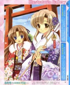 Rating: Safe Score: 11 Tags: hozumi_sayaka kimono sasaki_akane takamizawa_natsuki yoake_mae_yori_ruriiro_na User: Share