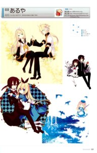 Rating: Safe Score: 14 Tags: alice alice_in_wonderland aruya kagamine_len kagamine_rin vocaloid User: Share