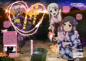 Rating: Questionable Score: 11 Tags: fate/kaleid_liner_prisma_illya fate/stay_night sawairi_yuuki yukata User: drop