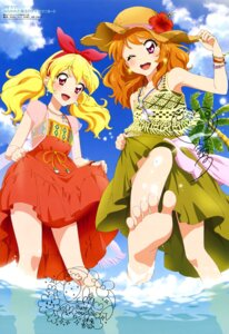 Rating: Safe Score: 22 Tags: aikatsu! autographed dress feet hoshimiya_ichigo miyatani_risa oozora_akari see_through skirt_lift wet User: drop