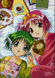 Rating: Safe Score: 4 Tags: crease kamigishi_akari multi pajama to_heart to_heart_(series) User: Anonymous
