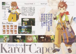 Rating: Safe Score: 3 Tags: fujishima_kousuke karol_capel male screening tales_of tales_of_vesperia User: majoria