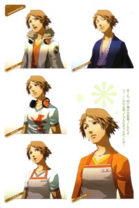 Rating: Safe Score: 3 Tags: hanamura_yousuke male megaten persona persona_4 soejima_shigenori User: admin2
