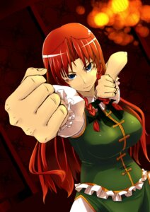 Rating: Safe Score: 9 Tags: hanchi_hannou hong_meiling touhou User: Mr_GT