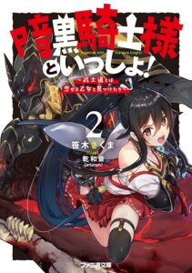 Rating: Safe Score: 2 Tags: armor cleavage garter japanese_clothes sarashi sword tagme thighhighs yamacchi User: kiyoe