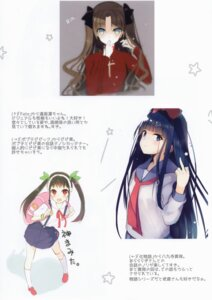 Rating: Safe Score: 7 Tags: bandaid fate/stay_night fumuyun hachikuji_mayoi monogatari_(series) pipimi pop_team_epic sweater toosaka_rin User: kiyoe