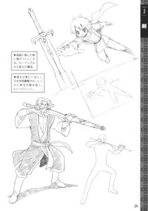 Rating: Safe Score: 2 Tags: monochrome sketch sword User: crim