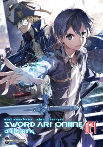 Rating: Safe Score: 11 Tags: abec kirito male sword_art_online User: kiyoe