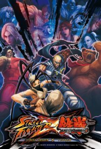Rating: Safe Score: 3 Tags: street_fighter street_fighter_x_tekken tekken User: Radioactive
