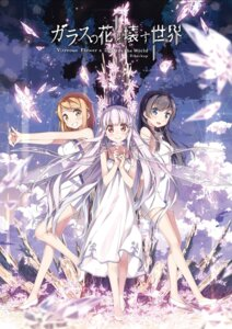 Rating: Safe Score: 93 Tags: dorothy_(garakowa) dress dual_(garakowa) glass_no_hana_to_kowasu_sekai kantoku remo_(garakowa) User: Twinsenzw
