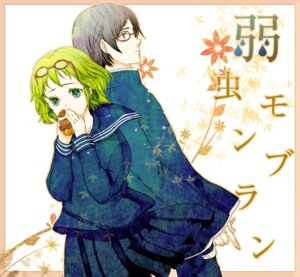Rating: Safe Score: 7 Tags: gumi kato_kato vocaloid yowamushi_montblanc_(vocaloid) User: Radioactive