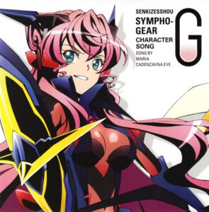 Rating: Safe Score: 15 Tags: bodysuit disc_cover headphones maria_cadenzavuna_eve senki_zesshou_symphogear User: sjl19981006