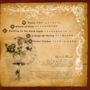 Rating: Safe Score: 2 Tags: fuyuno_haruaki monochrome techno_fuyuno touhou User: midzki