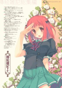 Rating: Safe Score: 13 Tags: hataraku_maou-sama! sasaki_chiho seifuku tagme User: Radioactive