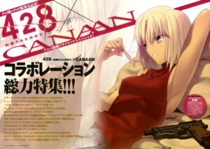 Rating: Safe Score: 13 Tags: canaan canaan_(character) takeuchi_takashi type-moon User: blooregardo