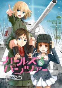 Rating: Safe Score: 10 Tags: girls_und_panzer katyusha nishizumi_miho nonna tagme uniform User: saemonnokami