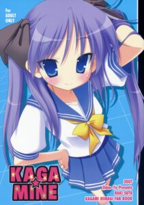 Rating: Safe Score: 11 Tags: hiiragi_kagami lucky_star misooden oden-ya seifuku User: Radioactive