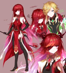 Rating: Safe Score: 11 Tags: elsword eyepatch heels horns pointy_ears takano_jiyuu tattoo thighhighs weapon User: Dreista