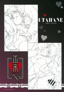 Rating: Explicit Score: 3 Tags: censored possible_duplicate seifuku sex sketch utahane_w User: Hatsukoi