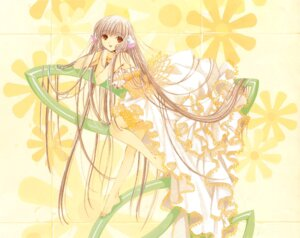 Rating: Safe Score: 13 Tags: chii chobits clamp dress fixed garter lolita_fashion User: MosquitoJack