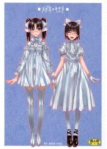 Rating: Safe Score: 9 Tags: amasawa_yuuko dennou_coil dress gothic_lolita honjou_raita lolita_fashion megane okonogi_yuuko thighhighs User: Lore