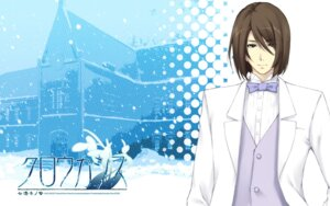 Rating: Safe Score: 4 Tags: caucasus innocent_grey male rokuyou_isamu sugina_miki wallpaper User: Devard