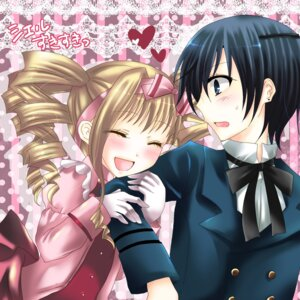 Rating: Safe Score: 2 Tags: ciel_phantomhive elizabeth_middleford honeylip kuroshitsuji User: charunetra