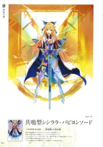 Rating: Safe Score: 27 Tags: kaku-san-sei_million_arthur nil sword thighhighs User: gh1988127