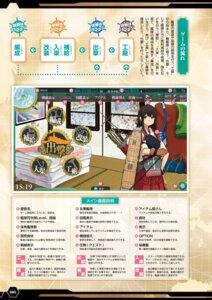 Rating: Safe Score: 4 Tags: akagi_(kancolle) kantai_collection User: dandan550