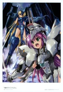 Rating: Questionable Score: 11 Tags: komatsu_e-ji kurogane_no_linebarrels mecha_musume User: crim
