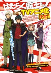 Rating: Safe Score: 9 Tags: ashiya_shirou hataraku_maou-sama! itagaki_atsushi maou_sadao sasaki_chiho seifuku sword uniform yusa_emi User: dansetone