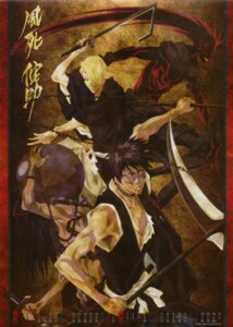 Rating: Safe Score: 17 Tags: bleach calendar hisagi_shuuhei kazeshini kira_izuru wabisuke User: Yomiki93