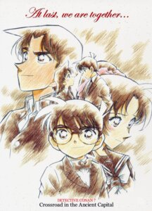 Rating: Safe Score: 4 Tags: aoyama_goushou detective_conan edogawa_conan hattori_heiji kudou_shinichi megane mouri_ran tooyama_kazuha User: charunetra