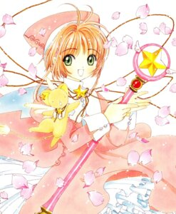 Rating: Safe Score: 4 Tags: card_captor_sakura clamp kerberos kinomoto_sakura User: Share