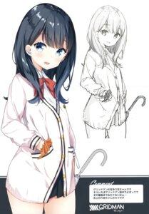 Rating: Safe Score: 15 Tags: akemi_homura mimura_zaja seifuku sketch ssss.gridman sweater tagme takarada_rikka umbrella User: Radioactive