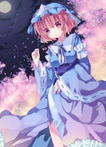 Rating: Safe Score: 26 Tags: dress kisaragi_kiriha saigyouji_yuyuko touhou User: 椎名深夏