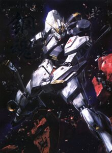 Rating: Safe Score: 14 Tags: char's_counterattack gundam mecha morishita_naochika User: Radioactive